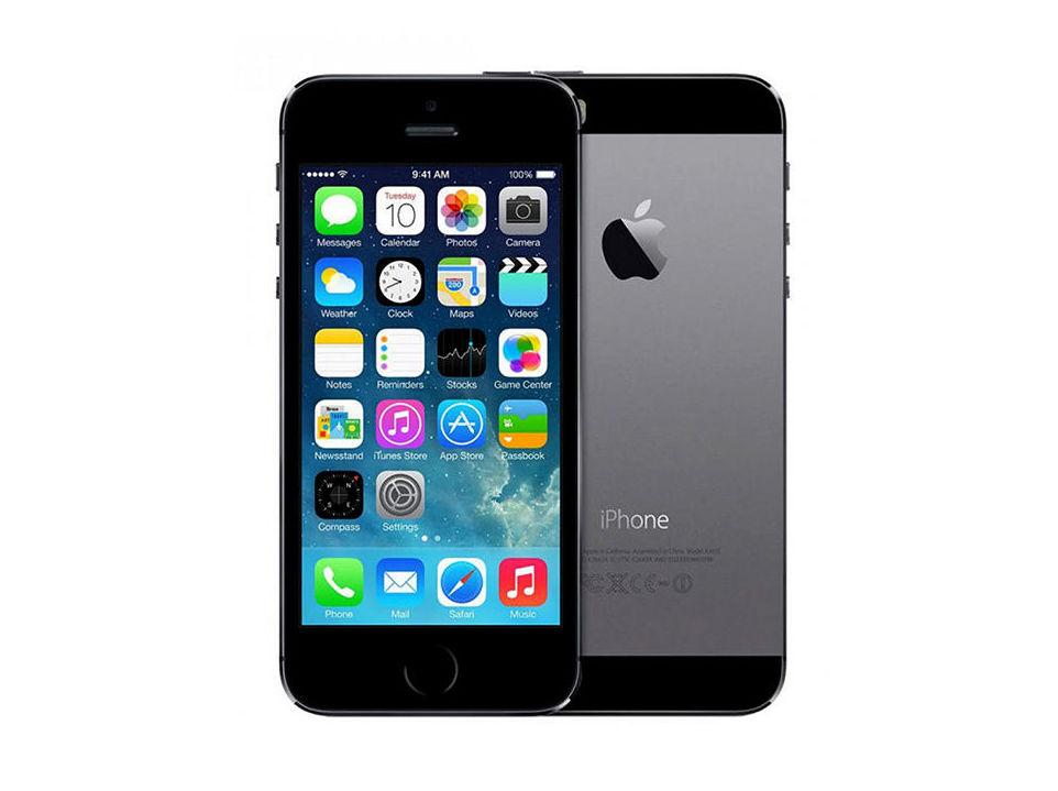 IPHONE 5S 16GB SEMINUEVO: Productos y servicios de Creative Mobile