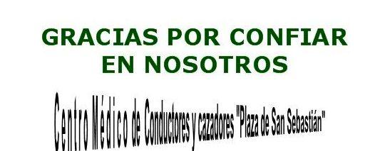 Foto 8 de Reconocimientos médicos en Antequera | Centro de Conductores Plaza de san Sebastián, S.L.