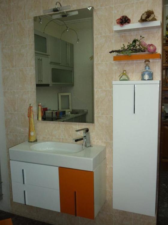Muebles de baño en Zaragoza a medida  | Muebles Maite