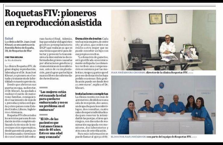 ¡Roquetas FIV pioneros en reproducción asistida!
