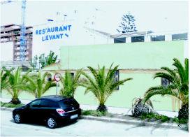 Foto 3 de Cocina valenciana en Alboraya | Restaurante Llevant