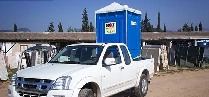 Foto 6 de Sanitarios móviles (alquiler y venta) en Marratxí | Boxi Balears