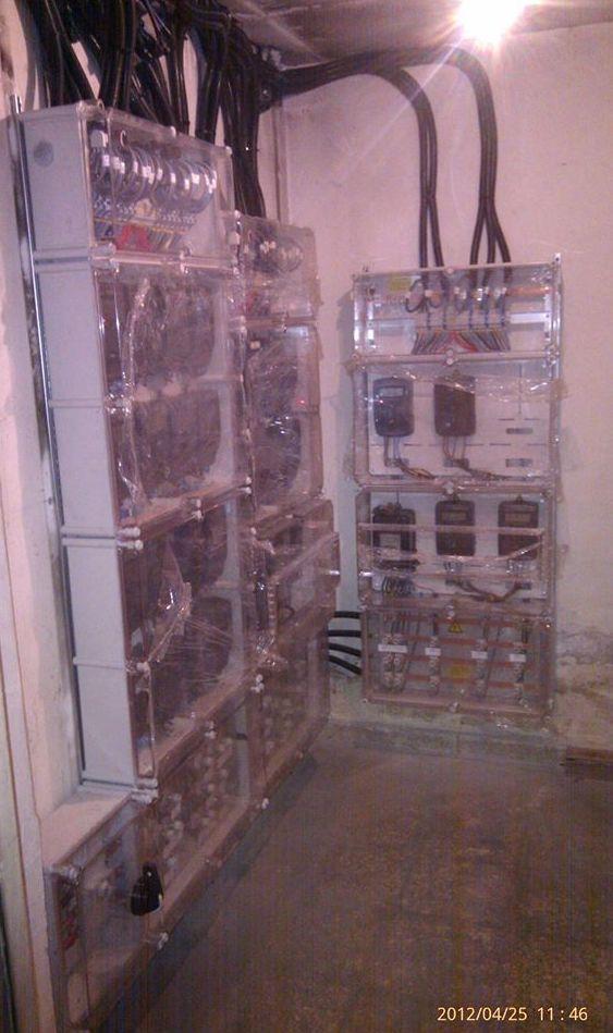 Servicios de avería 24 horas en electricidad