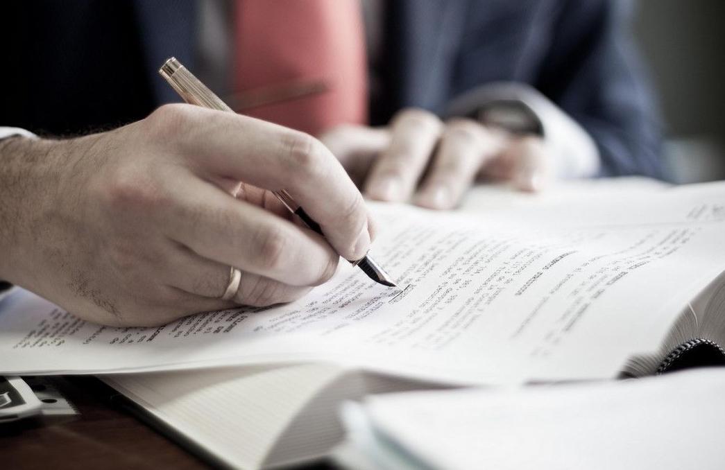 Derecho administrativo: Servicios de Iker Marcos Angulo