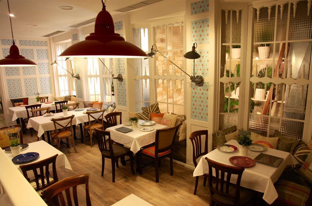 Deustoarrak Restaurante