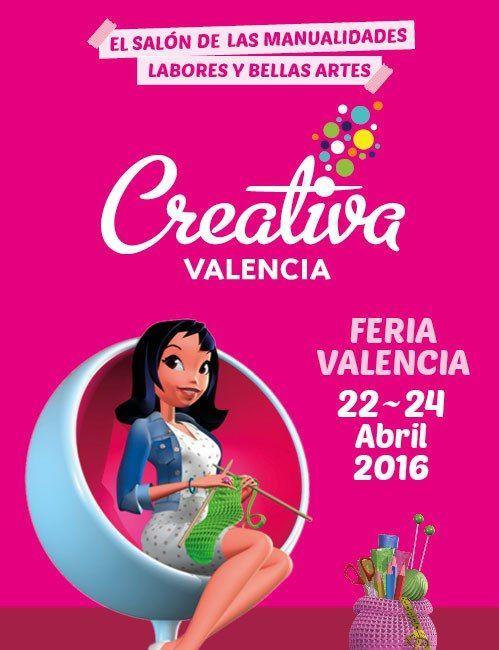 Feria de Muestras Melilla