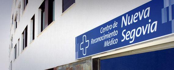 Foto 1 de Reconocimientos y certificados médicos en Segovia | Crm Nueva Segovia