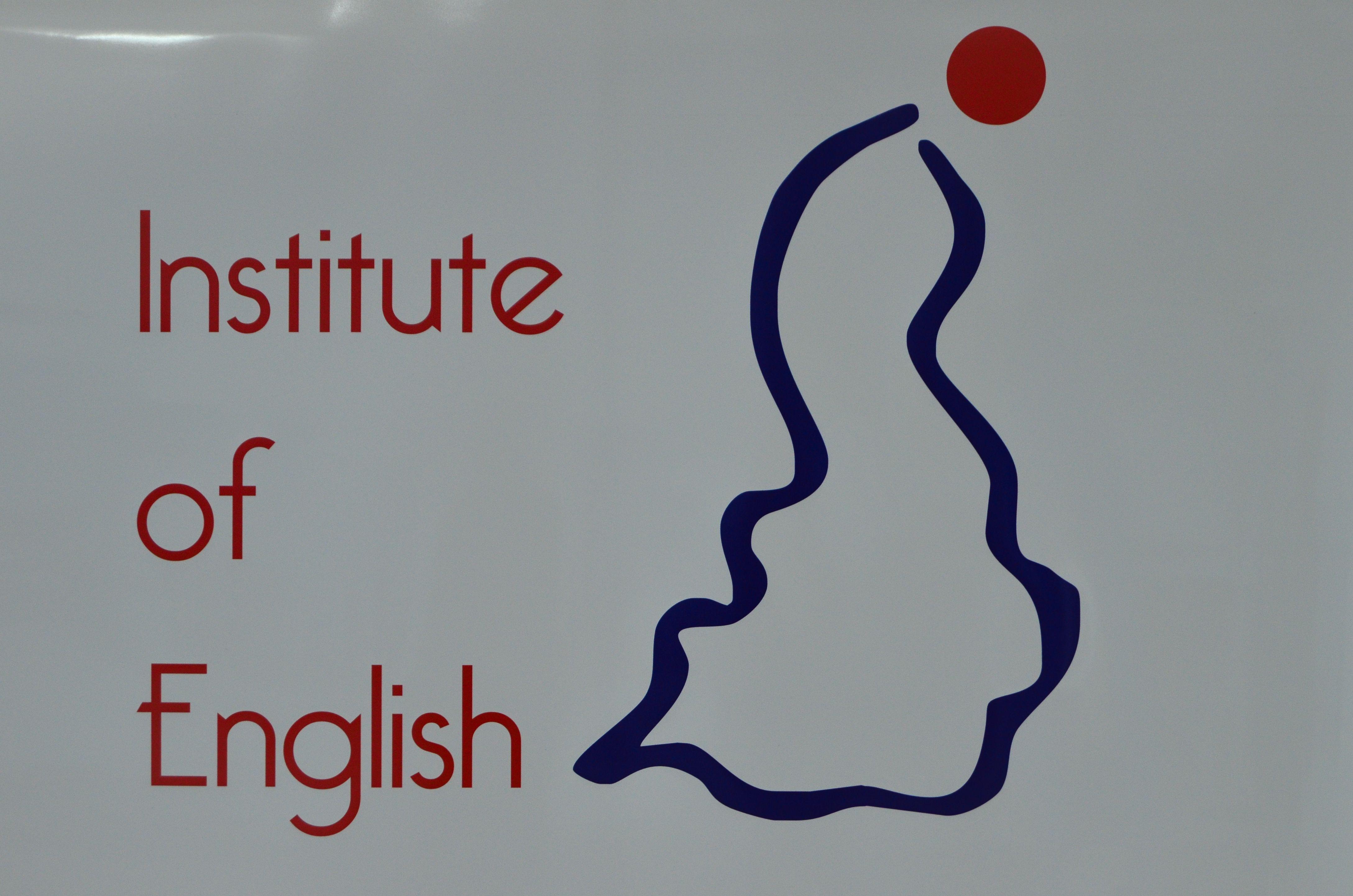 Foto 11 de Academias de idiomas en Burjassot | Institute of English