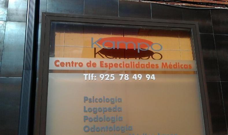 Foto 3 de Clínicas en Fuensalida   Centro Médico de Especialidades Kampo