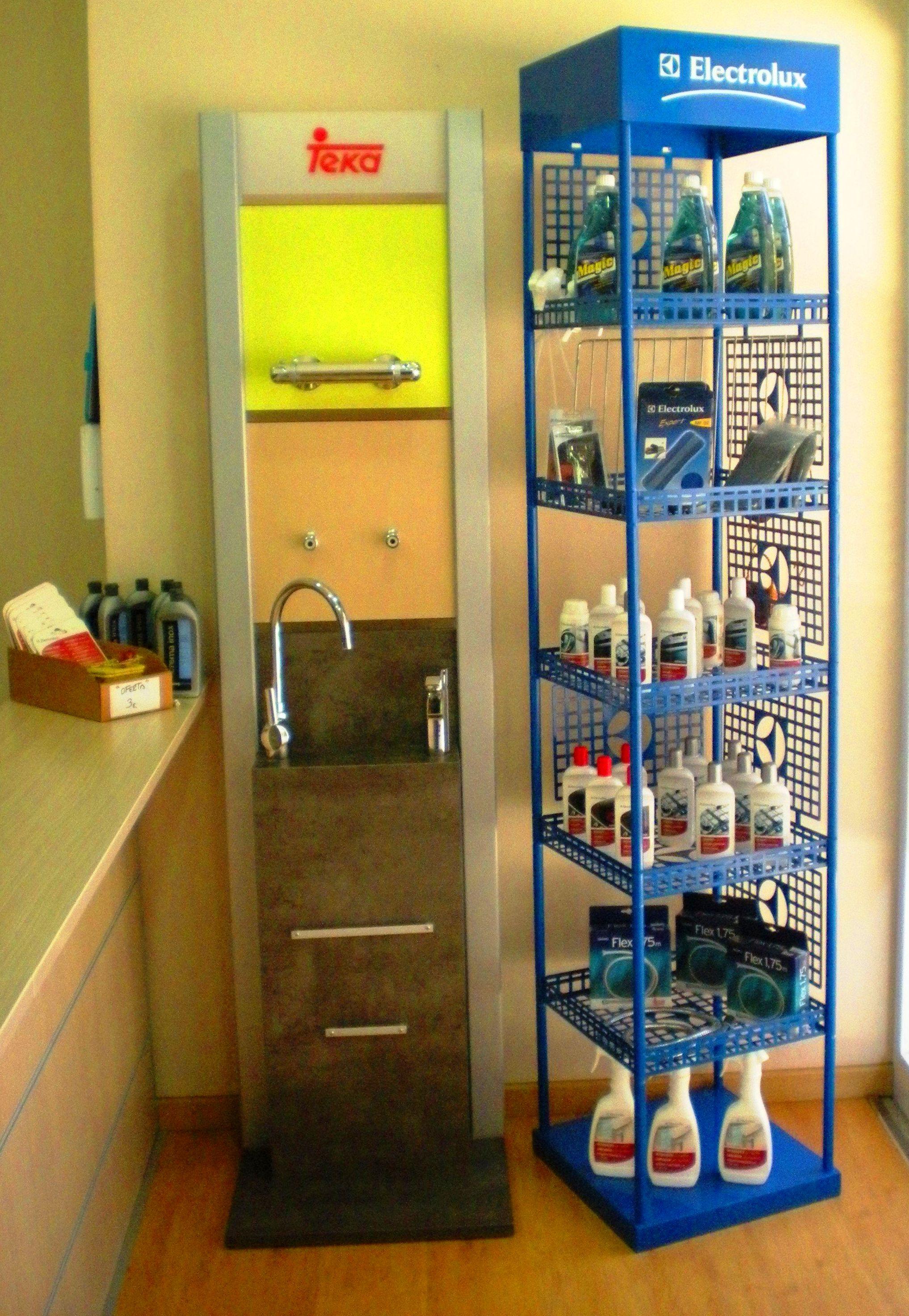 Foto 21 de Electrodomésticos en Lleida | Marin Servei Tècnic, S.L.