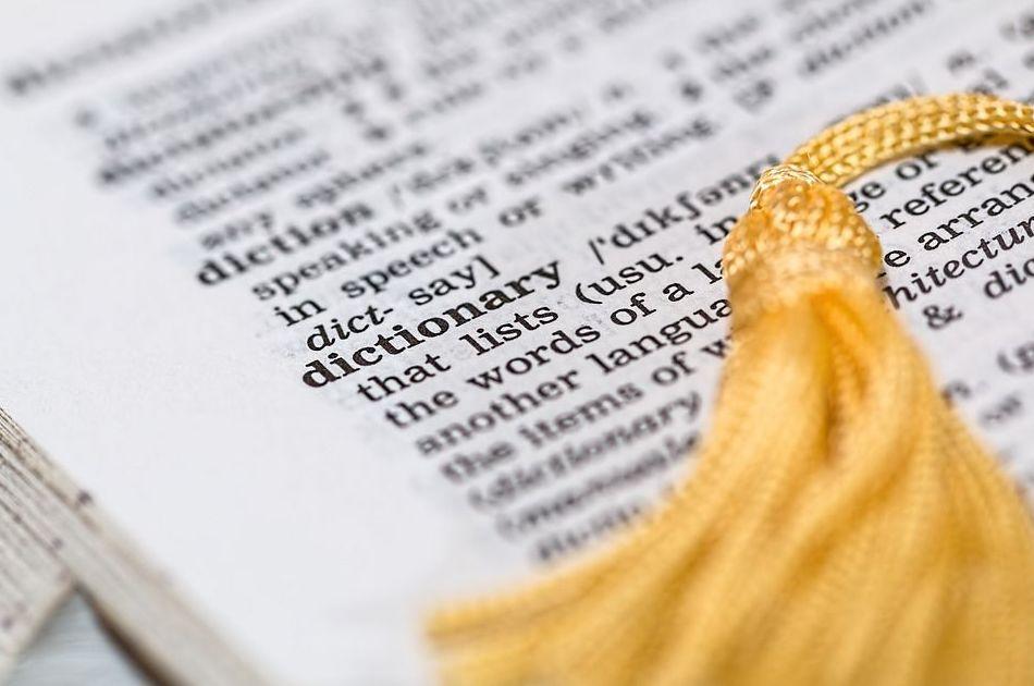 La importancia de un buen diccionario