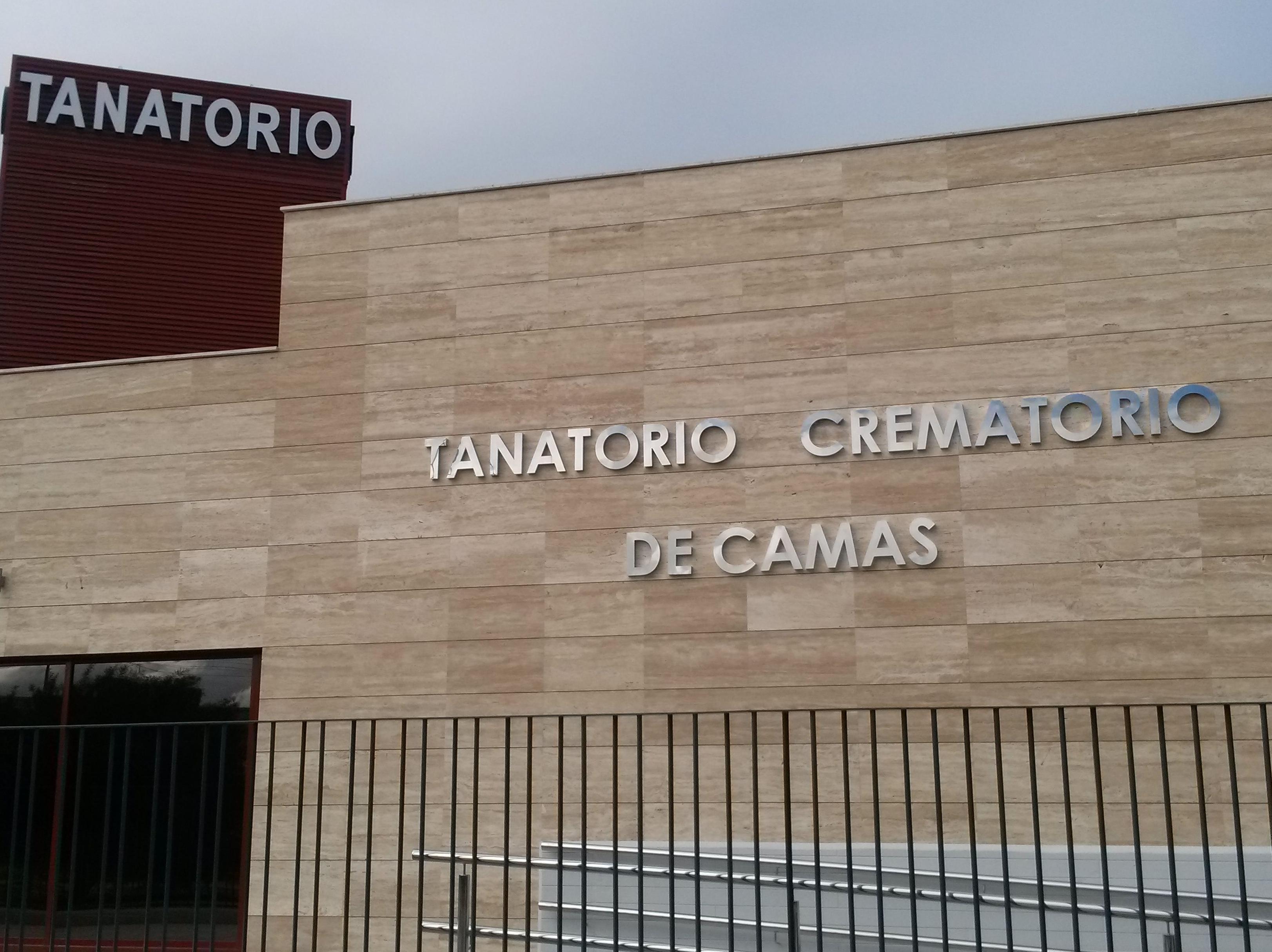 Foto 2 de Funerarias en Camas | Tanatorio Crematorio de Camas - Funeraria Los Angeles