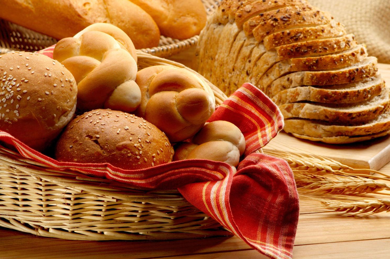 Panadería en Albacete