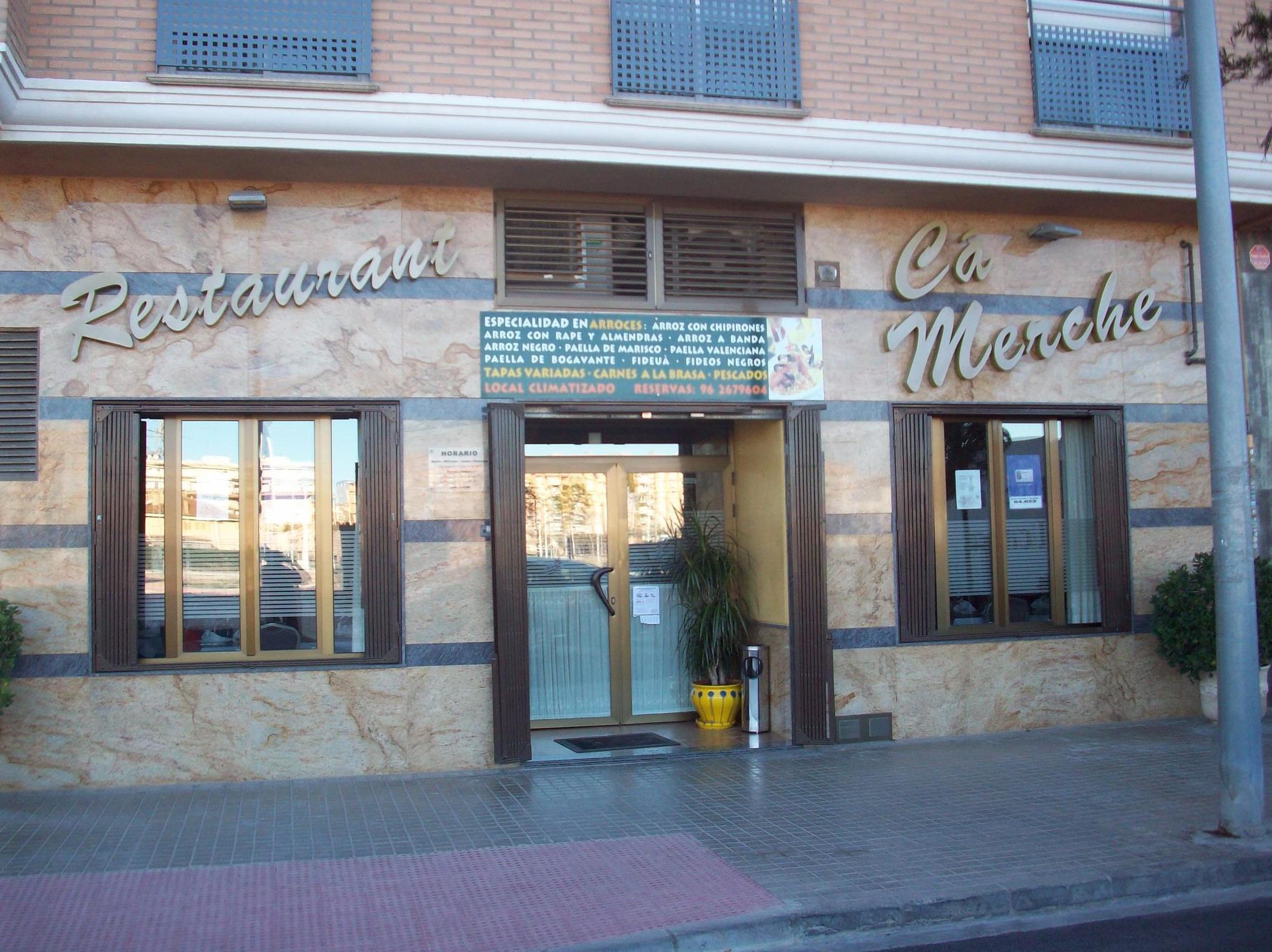 Semana Santa 2016 Sagunto / Arroceria Ca' Merche  en Sagunto
