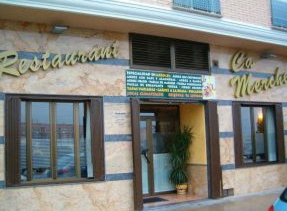Foto 2 de Cocina valenciana en Sagunto / Sagunt | Arroceria Ca' Merche