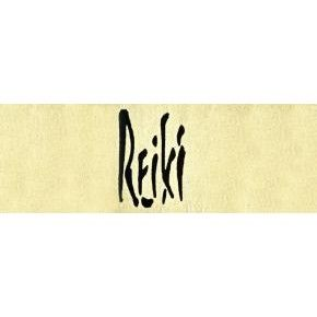 Reiki: Catálogo de Albert Freixinet