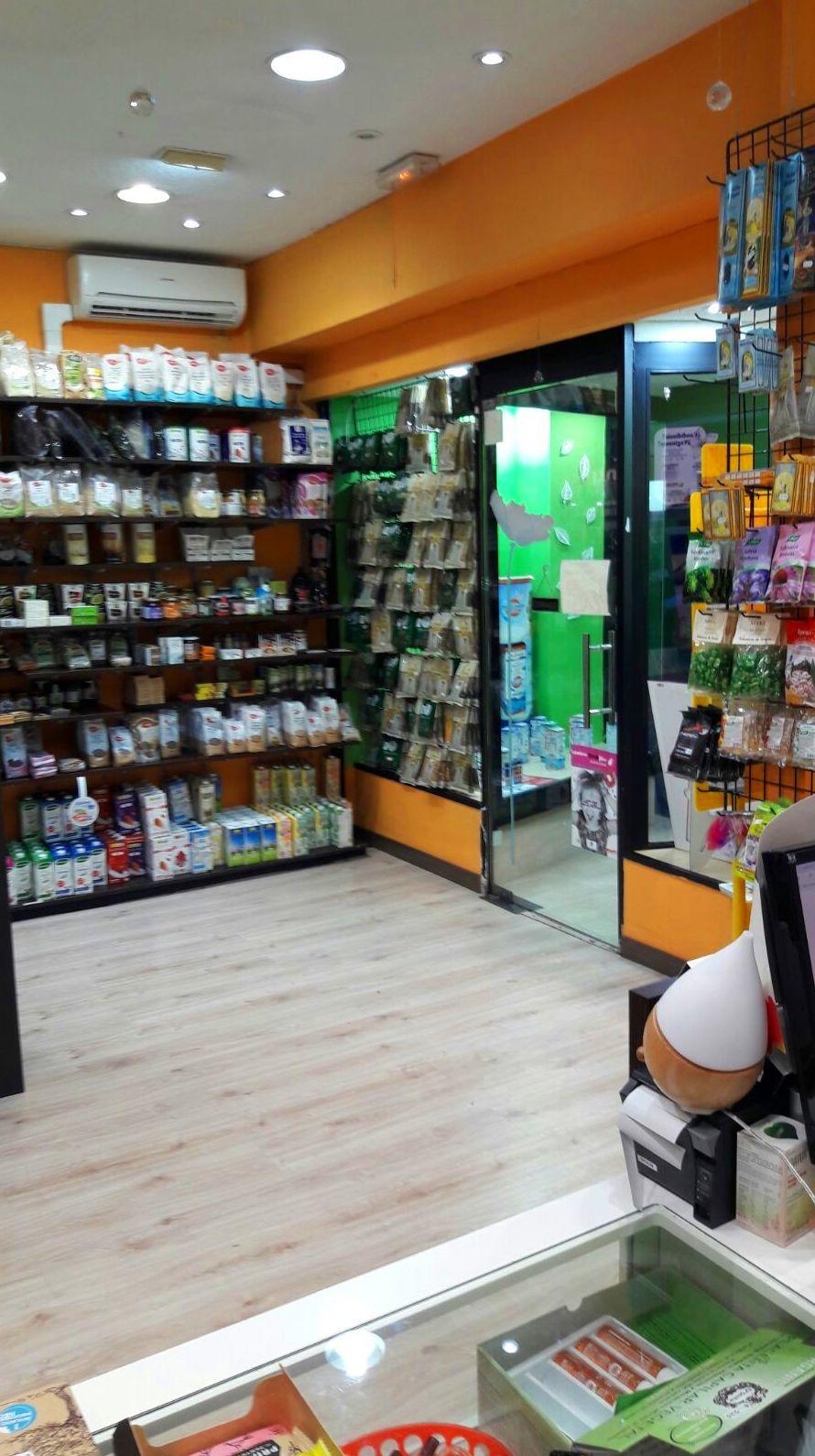 Foto 14 de Herbolarios y dietética en Madrid | Herbolario de Silvia