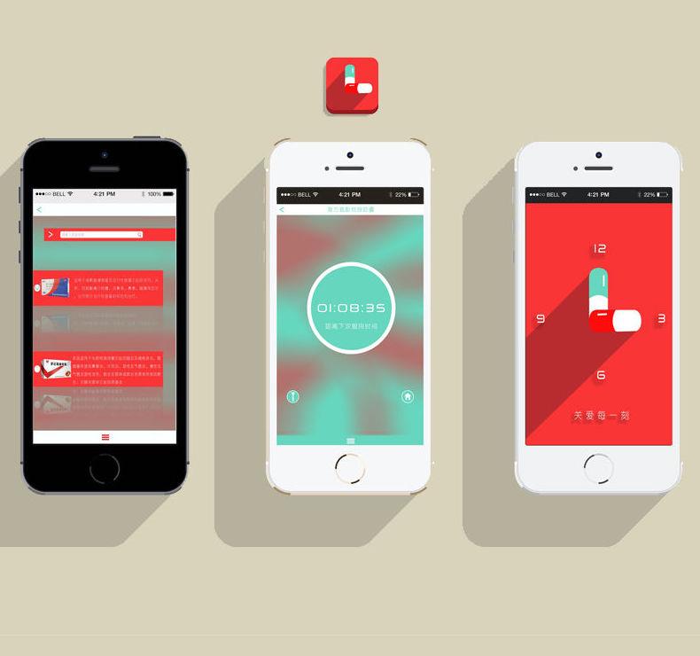 Empresa de Apps para interactuar con tus clientes