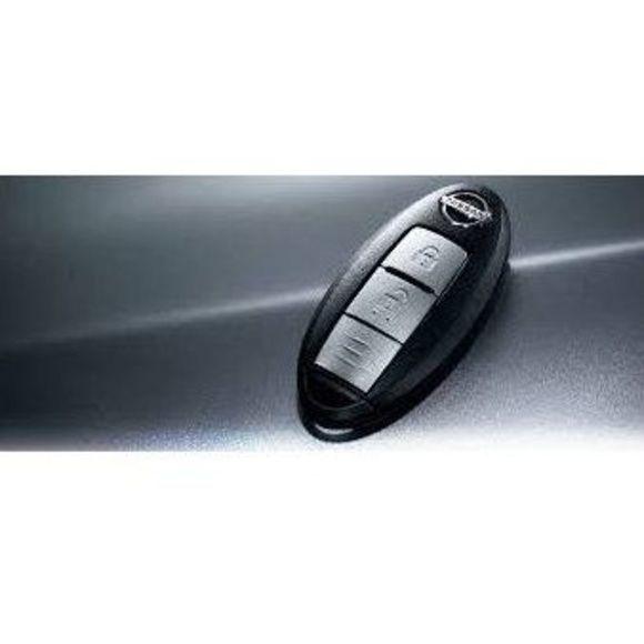 Llave inteligente Nissan Qashqai: Productos de Zapatería Ideal Alcobendas