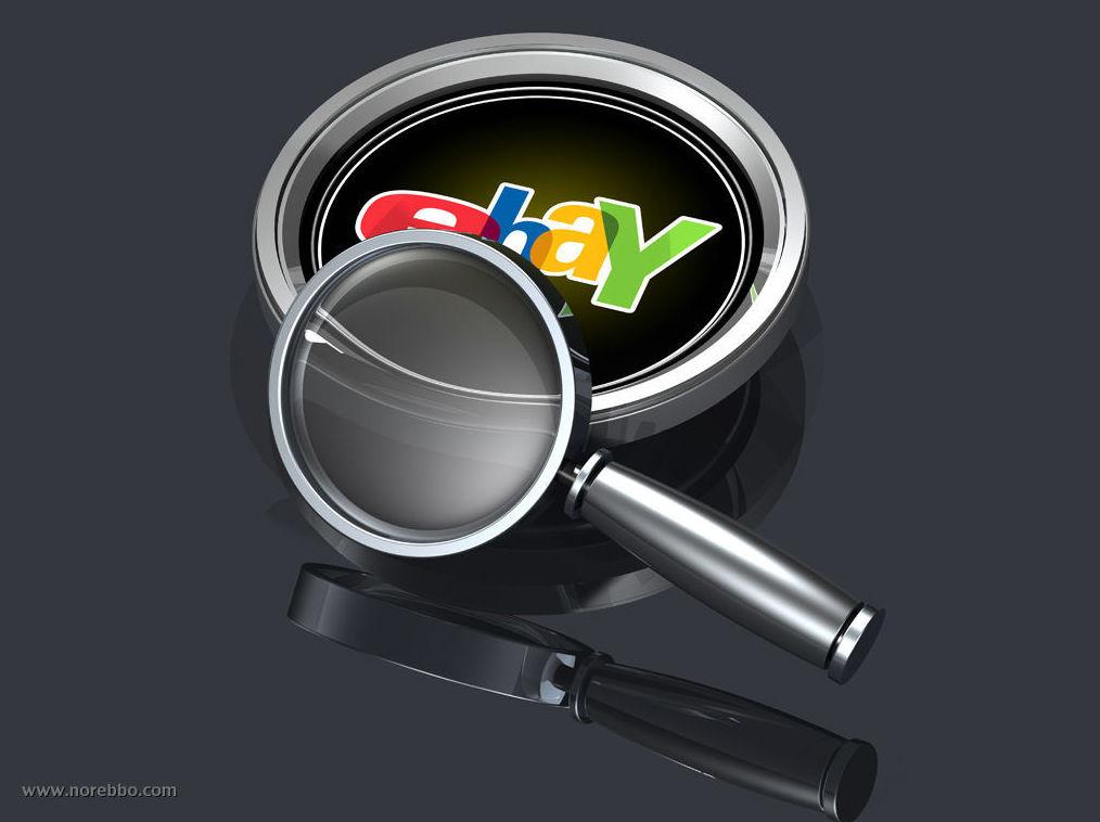 Busca nuestras ofertas en ebay