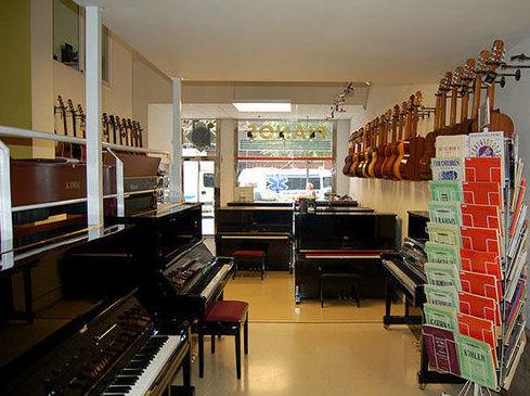 Foto 8 de Instrumentos de música en  | L'Art Guinardó