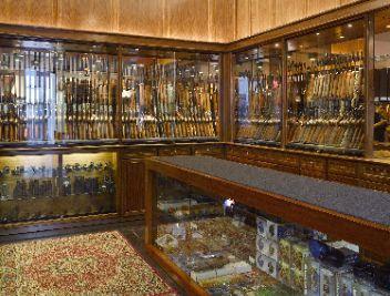 Tienda de armas en Murcia