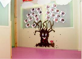 Foto 1 de Guarderías y Escuelas infantiles en Vitoria-Gasteiz | Educación Infantil Guardería Niños