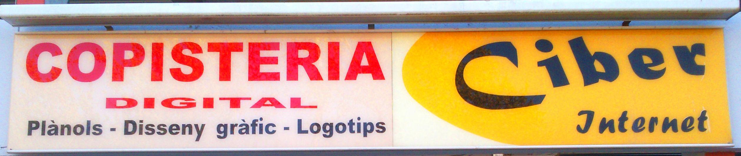 Foto 4 de Fotocopias en Barcelona | Copy-Deas Copistería