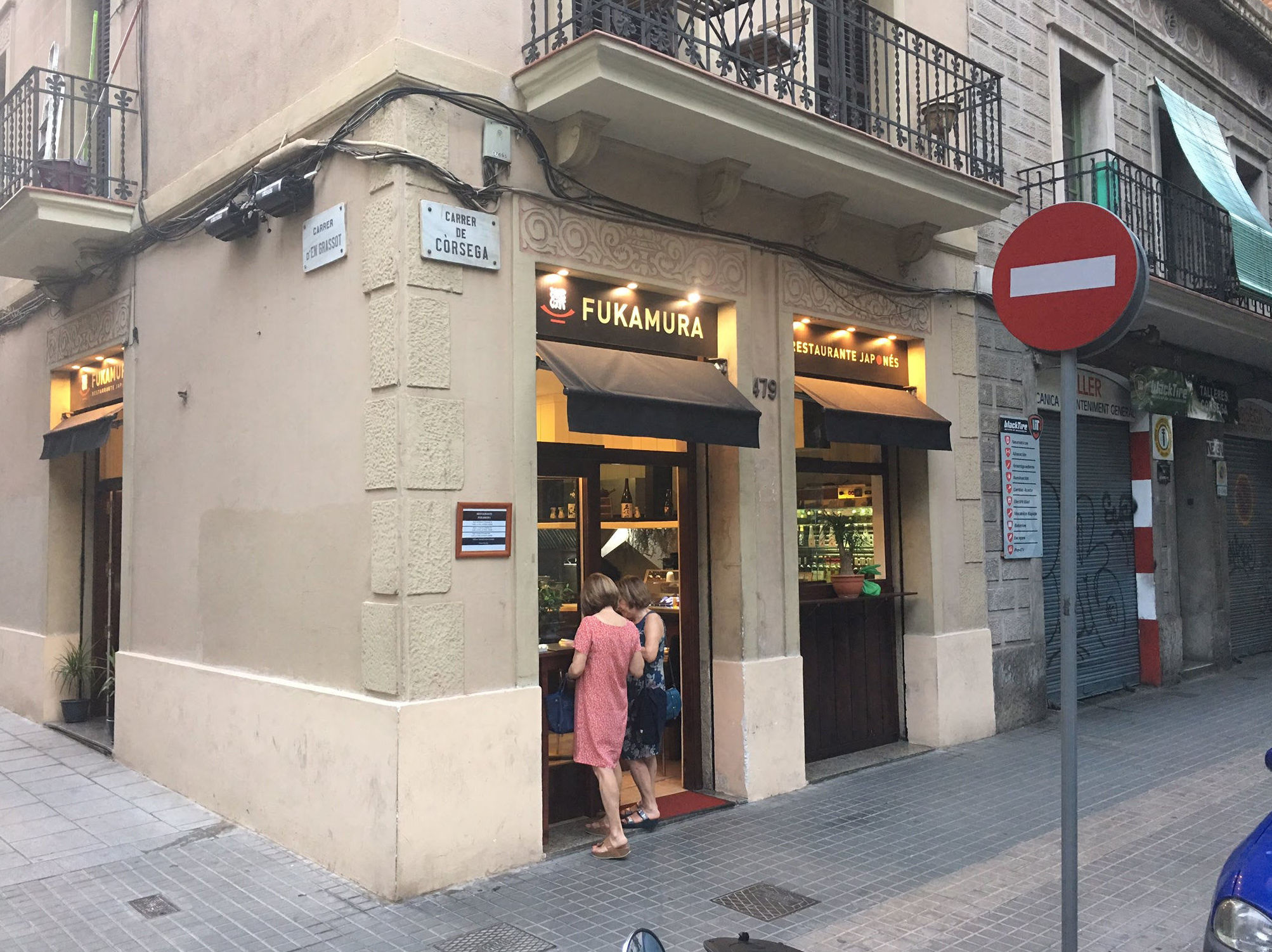 Fachada del restaurante japonés en Barcelona