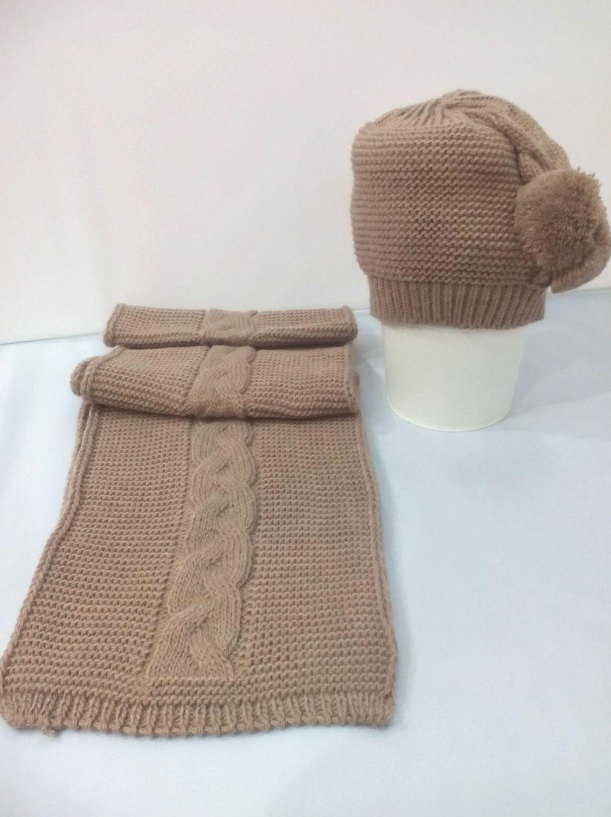 Conjunto de gorro y bufanda de niña Pompón en camel