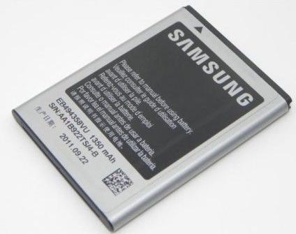 Batería GALAXY ACE: Reparaciones de Playmon Servicios Técnicos Fotográficos