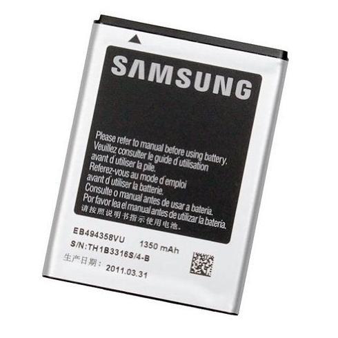 Batería GALAXY EXPRESS 2: Reparaciones de Playmon Servicios Técnicos Fotográficos