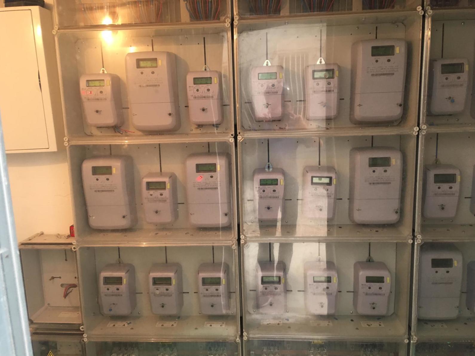 contadores eléctricos Sevilla