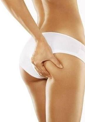 Tratamientos corporales reductores  en Ibiza