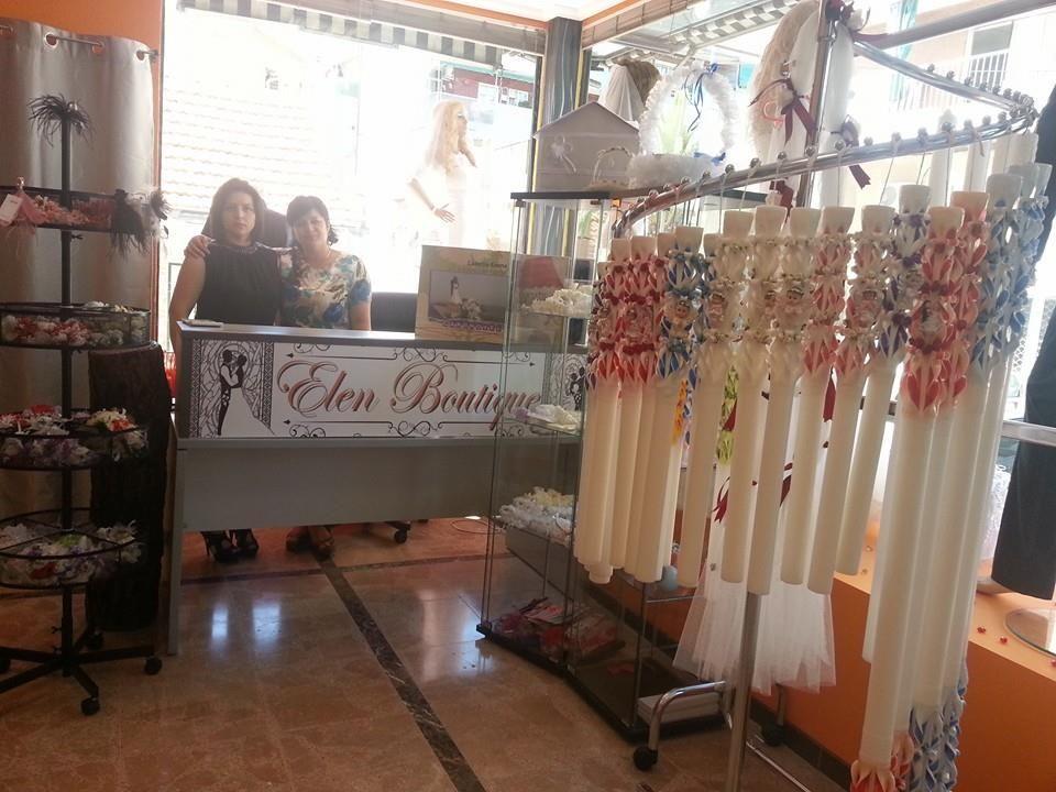 Nuestra tienda en Madrid