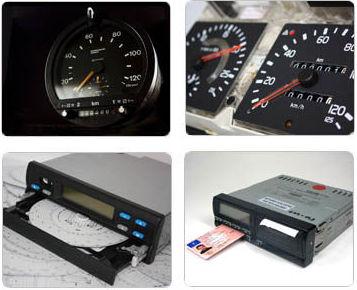 Distribuidor de Tacografos, Accesorios y consumibles.