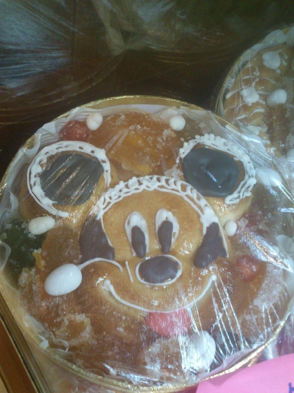 Tatas y pasteles personalizados