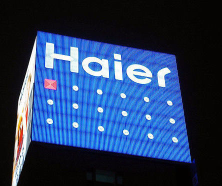 Haier,la Gigante asiática