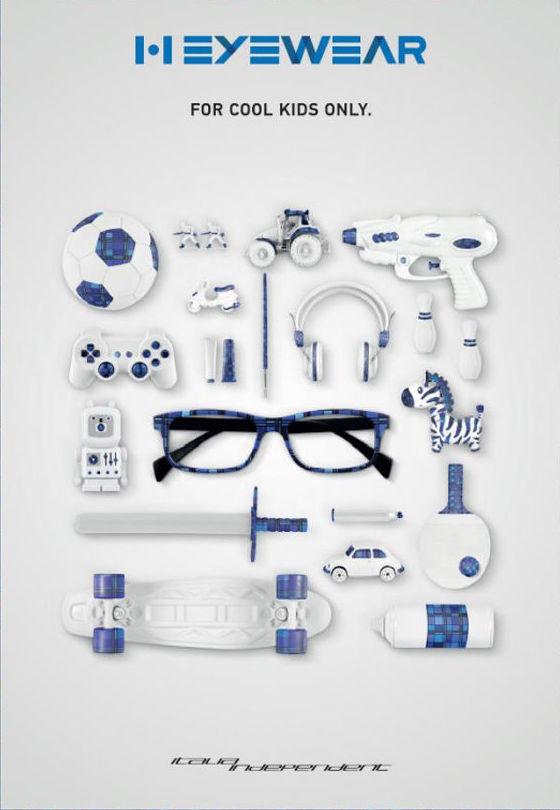Nuevas monturas de gafas para niños
