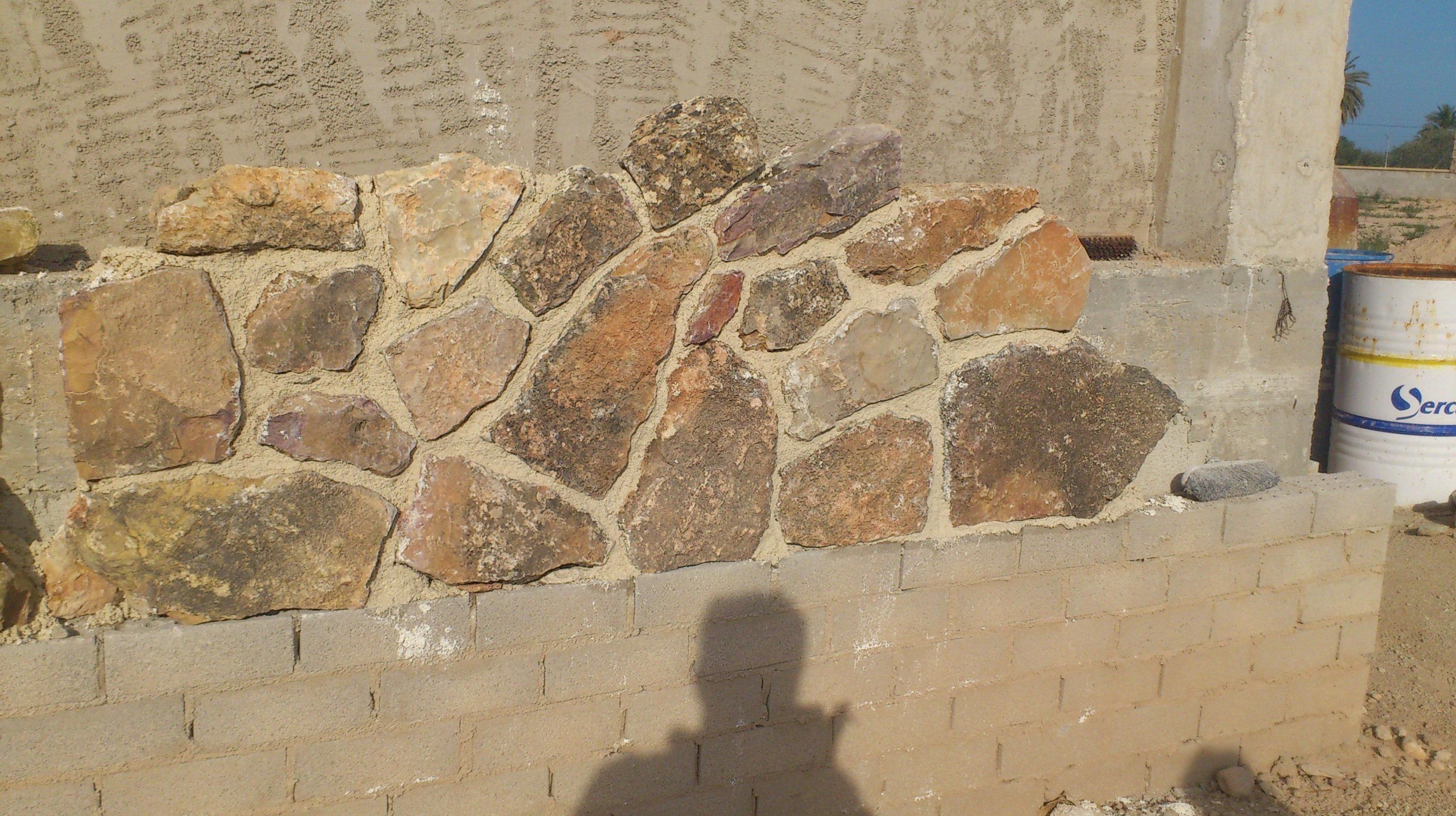 Muestra de piedra laja