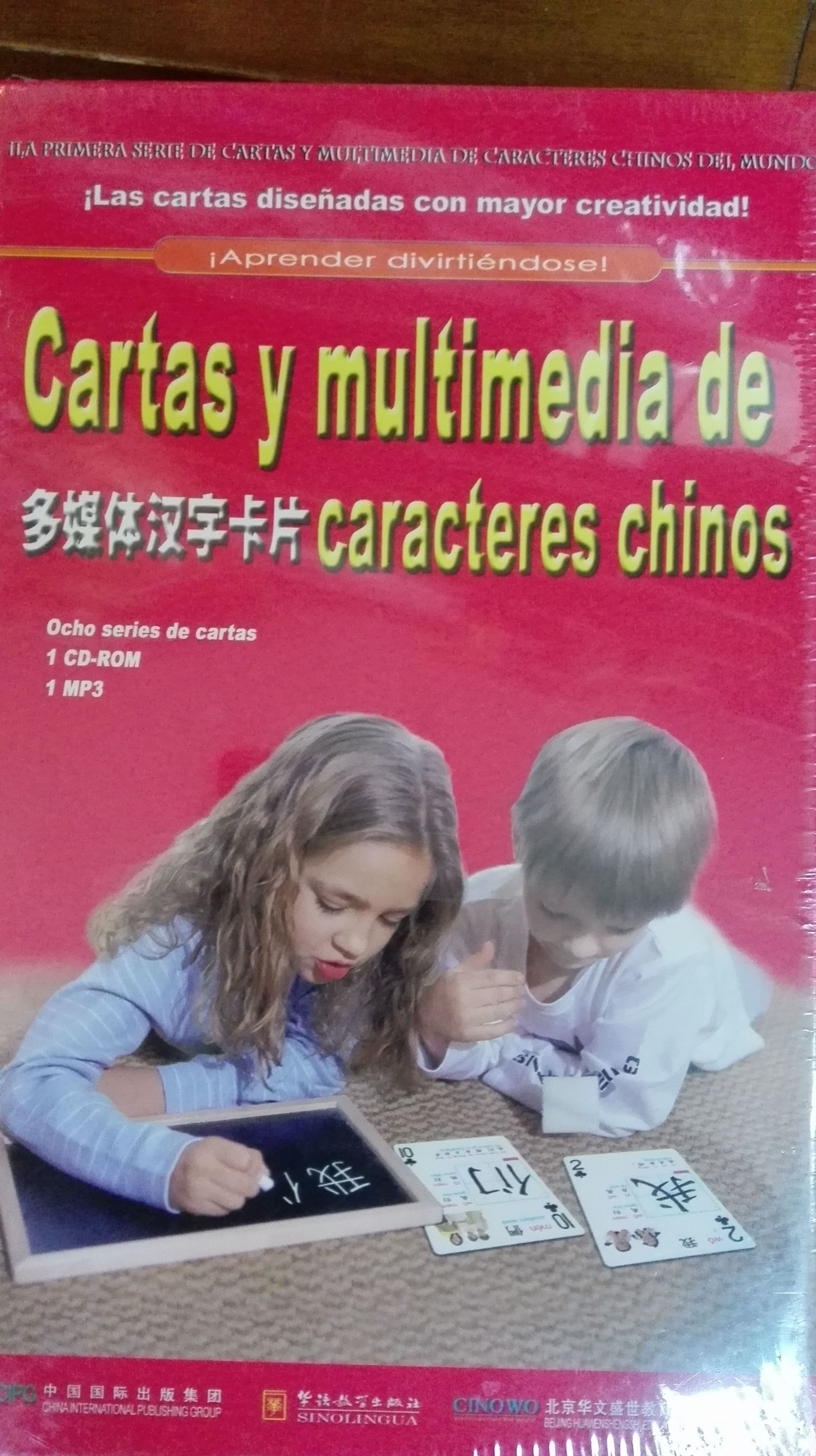 Cartas y multimedia de caracteres Chinos