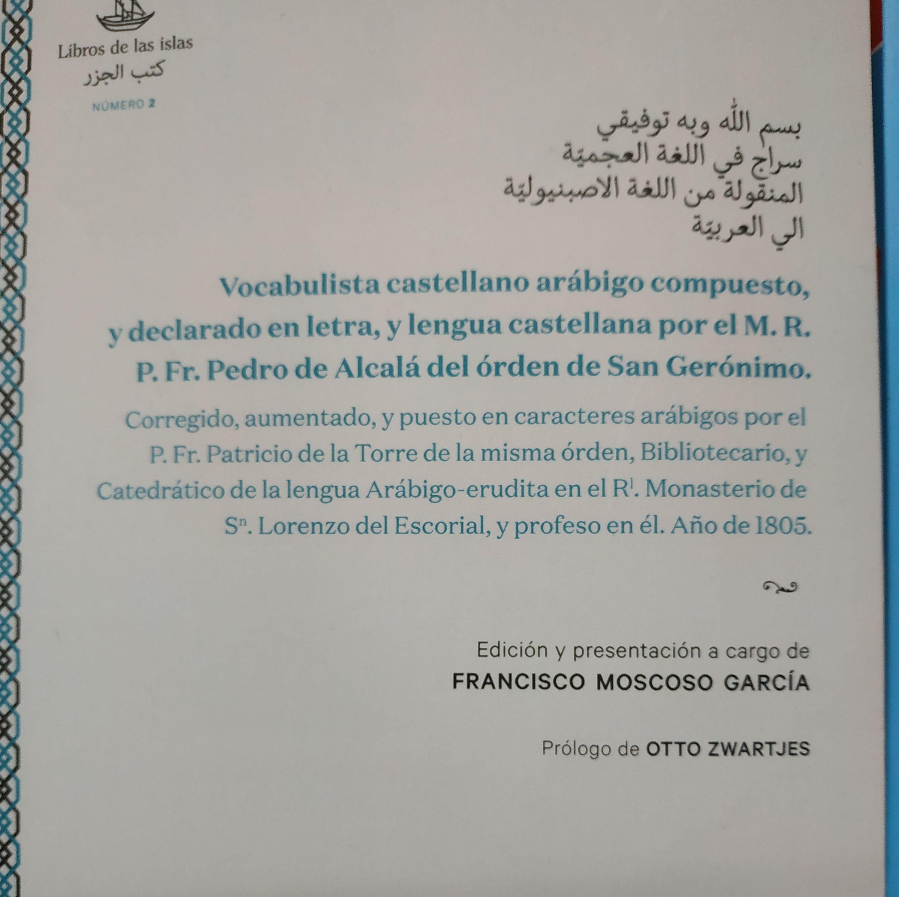 VOCABULISTA CASTELLANO ARABICO: SECCIONES de Librería Nueva Plaza Universitaria