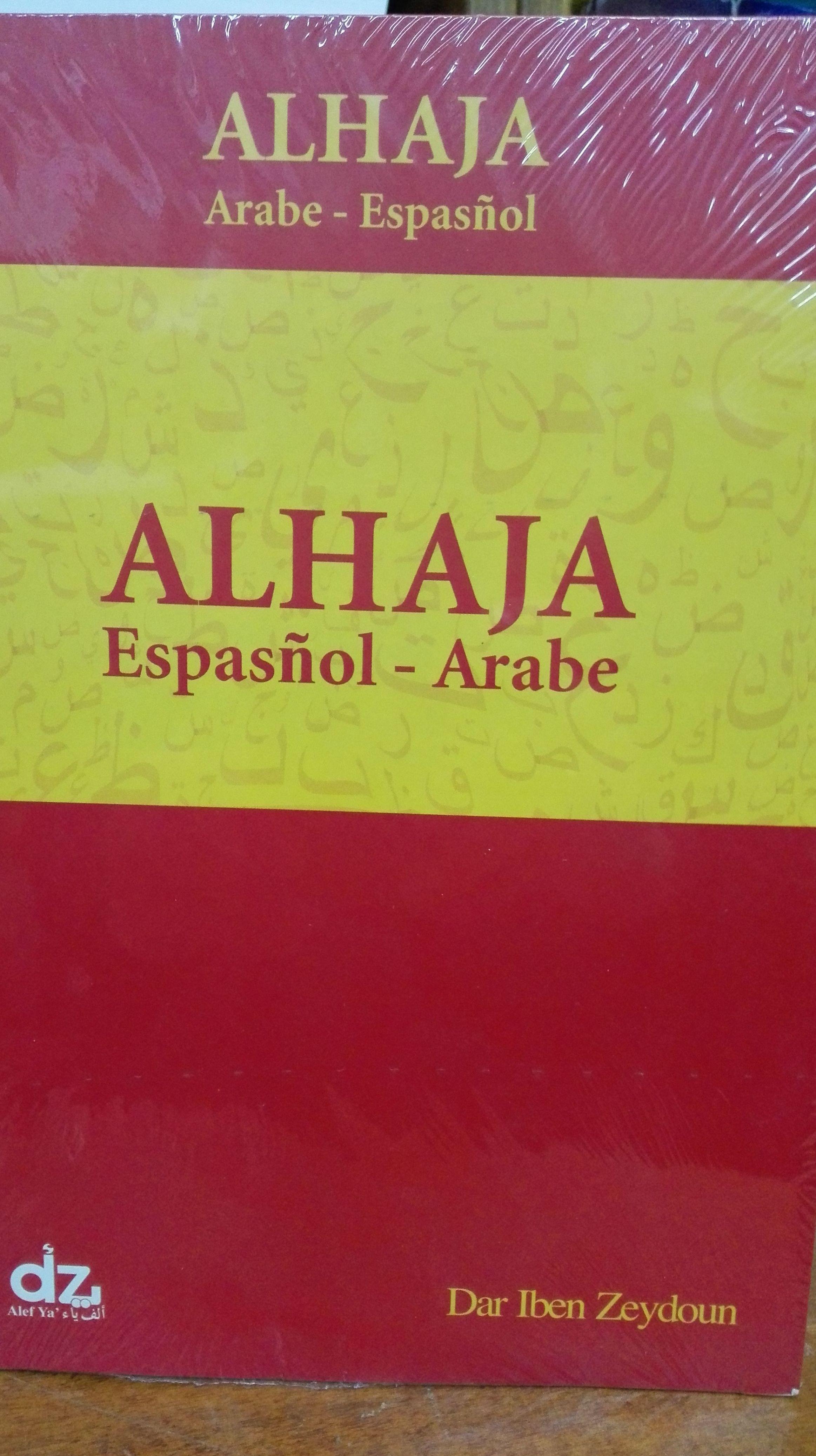 Diccionario ALHAJA (Arabe-Español)