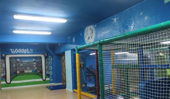 Centro infantil. Celebración de fiestas exclusivas