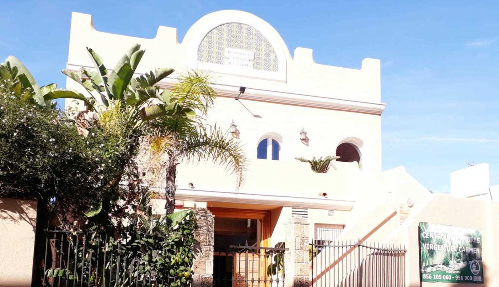 Foto 1 de Residencias geriátricas en San Fernando | Casa de Mayores Virgen del Carmen