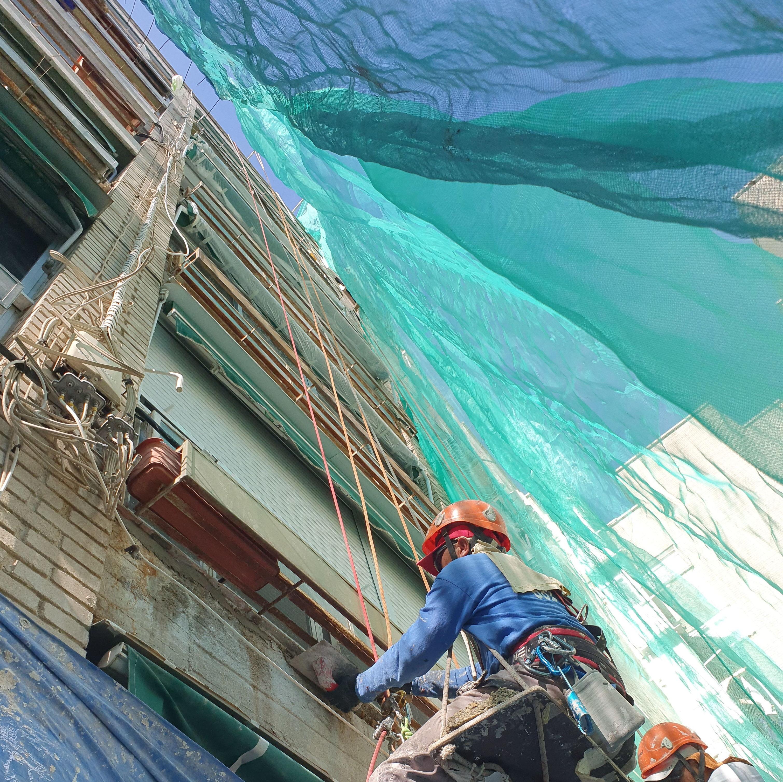Foto 41 de Trabajos verticales en  | Rehabilitaciones y Verticales Vera, S.L.