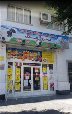 Productos alimenticios en Valencia