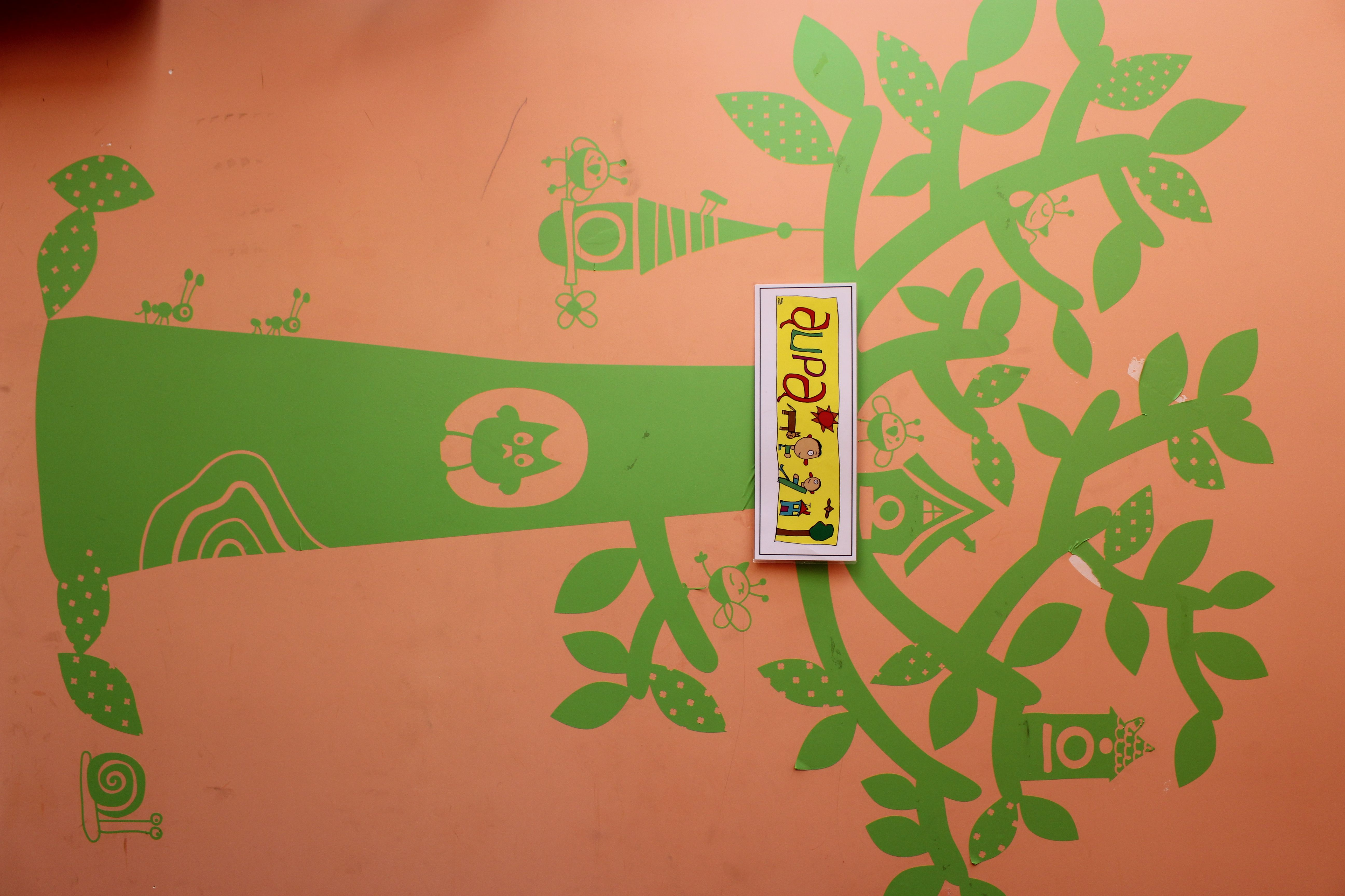 Foto 2 de Psicopedagogía en Alcalá de Henares | Centro Aupa