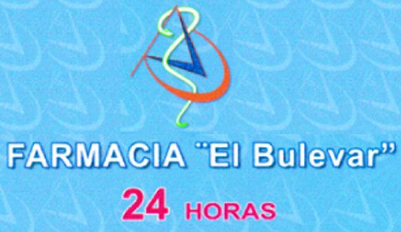 Foto 1 de Farmacias en Madrid | Farmacia El Bulevar 24 Horas