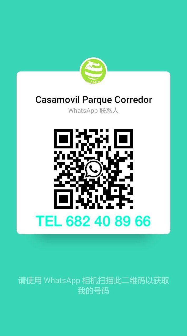 Foto 7 de Accesorios para móviles en Madrid | Casamóvil